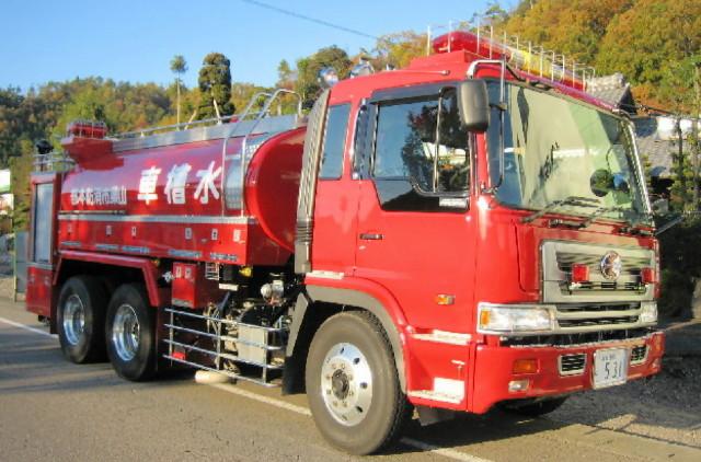 山県市消防本部